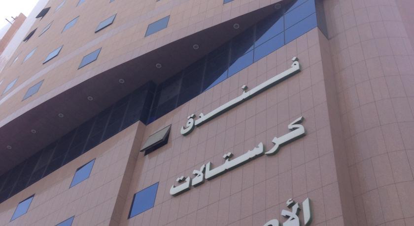 Cristalaat Al Aseel Hotel-0