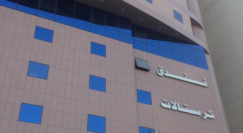 Cristalaat Al Aseel Hotel-1