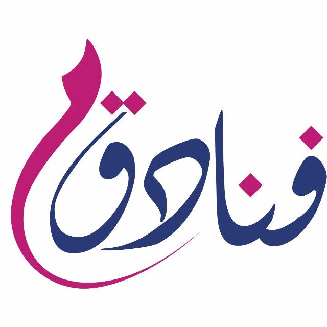 Nada Al Khalil Hotel-0