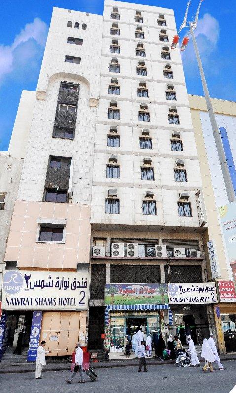 Nawarat Shams Hotel 2-1