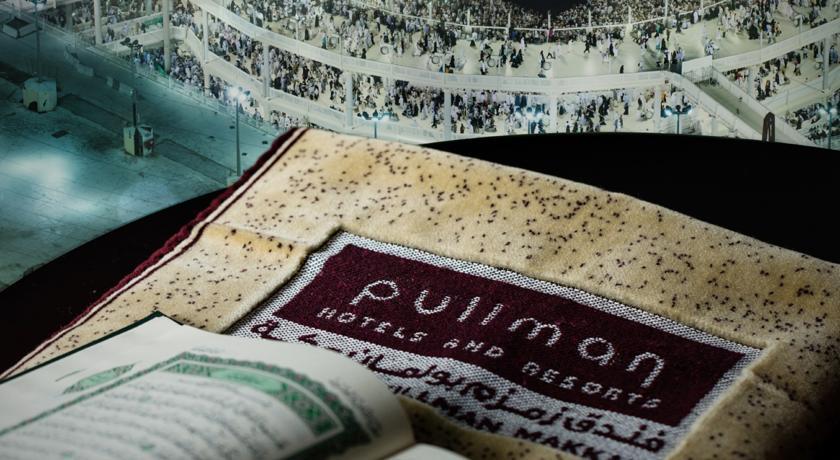 Pullman ZamZam Makkah-0