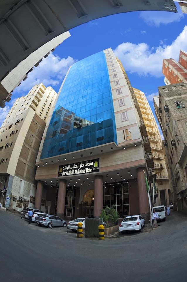 Tharawat Dar Al Khalil Al Rushad Hotel -0
