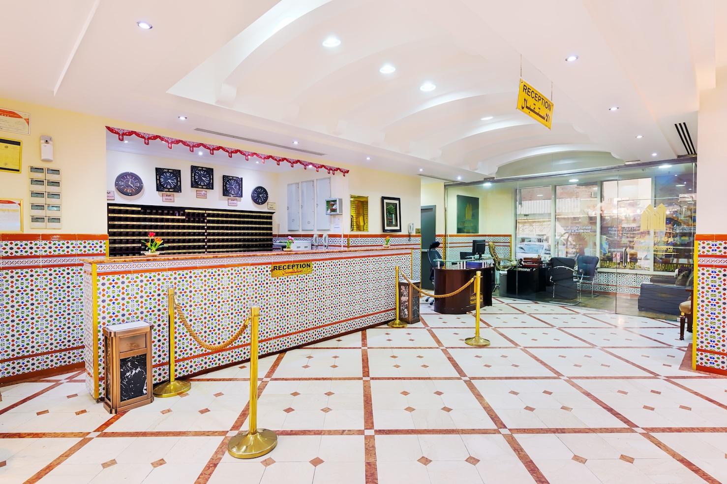 Tharawat Dar Al Khalil Al Rushad Hotel -1