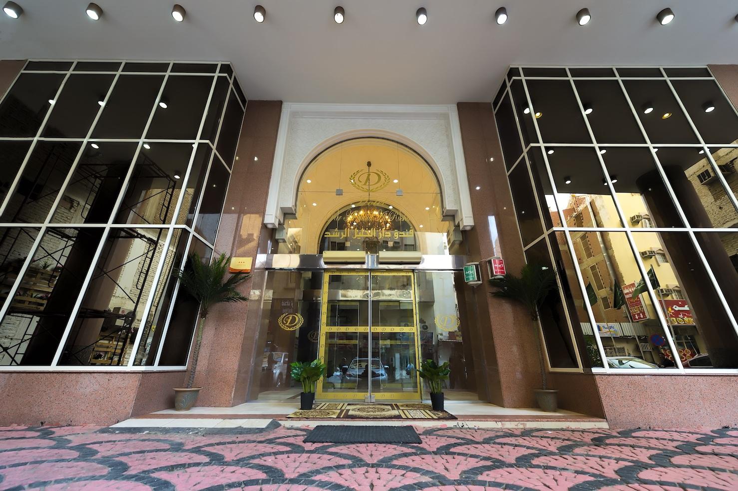 Tharawat Dar Al Khalil Al Rushad Hotel -13