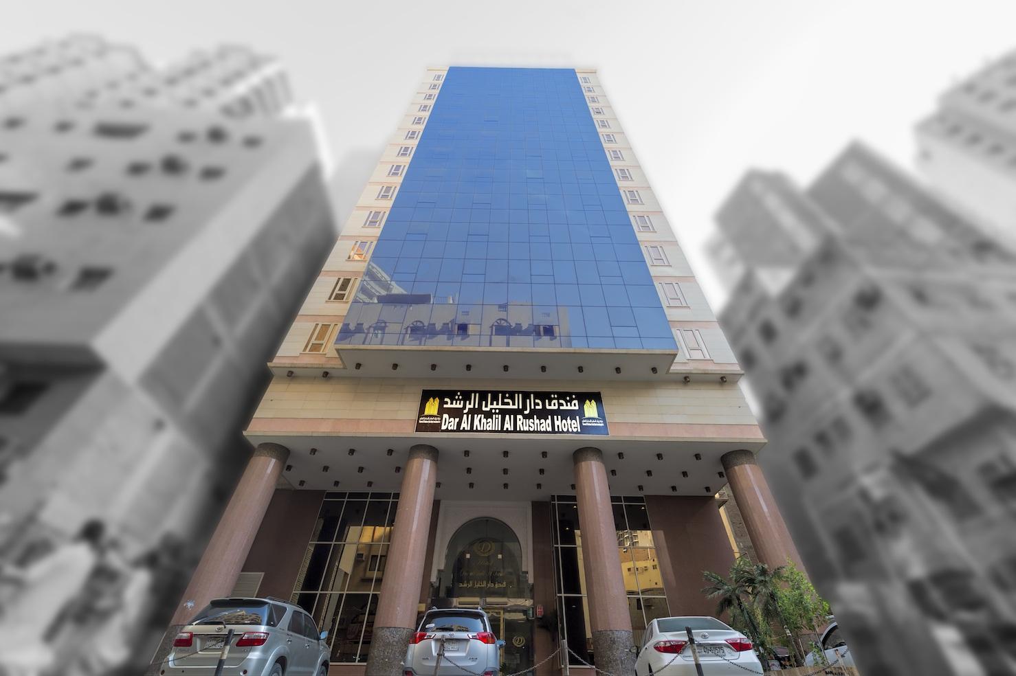 Tharawat Dar Al Khalil Al Rushad Hotel -14