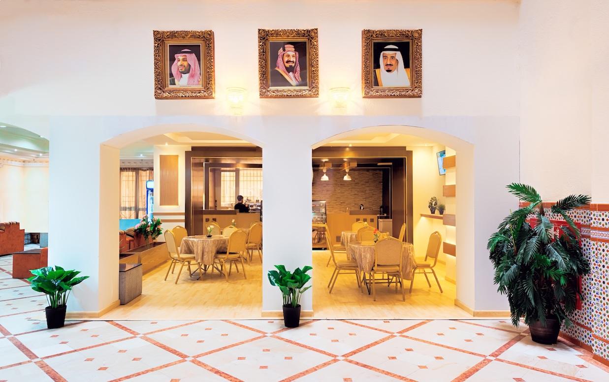 Tharawat Dar Al Khalil Al Rushad Hotel -3