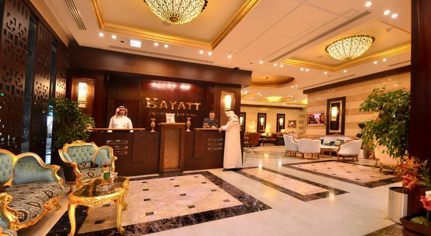 Province Al Sham Hotel-9