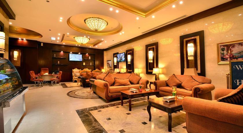 Province Al Sham Hotel-13