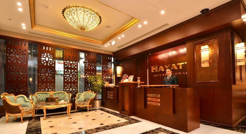 Province Al Sham Hotel-8