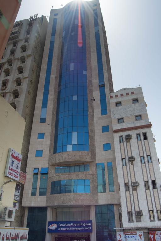 Al Nosour Al Mohajreen Hotel-0
