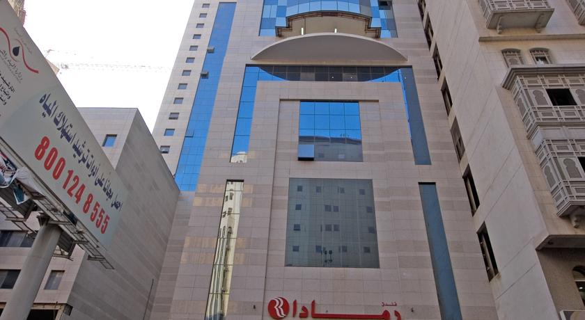 Ramada Dar Al Fayzeen Makkah-6
