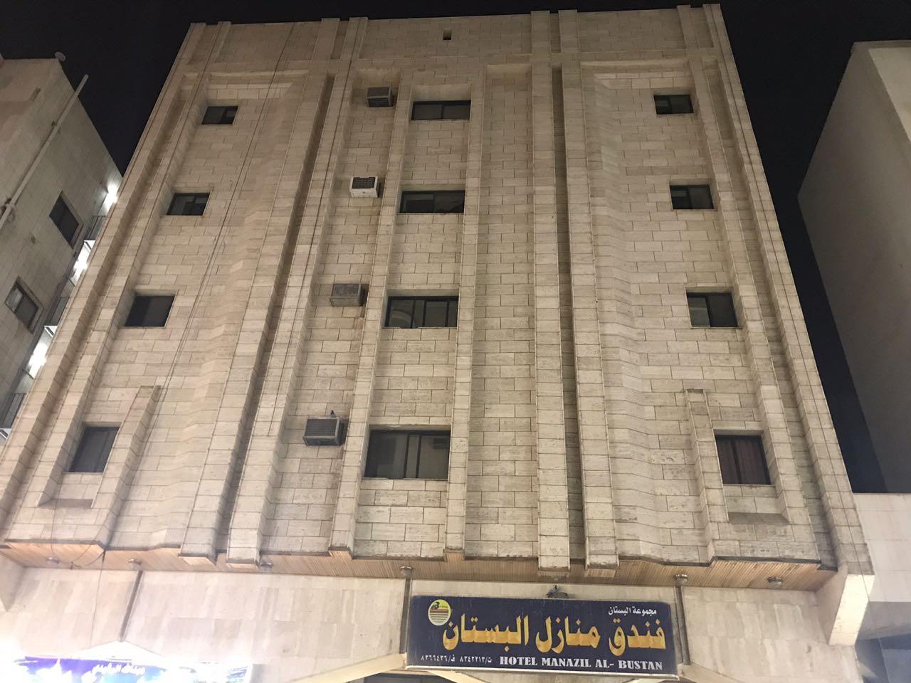 Manazil Al Bustan Hotel-0