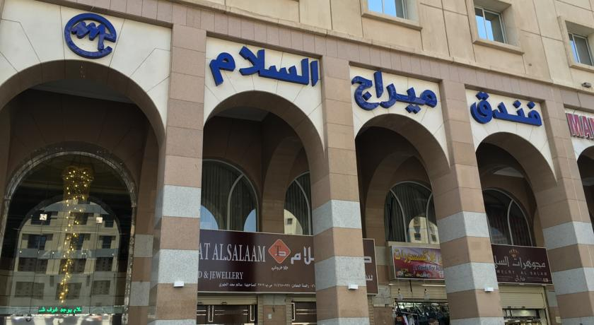 Mirage Al Salam Hotel-2