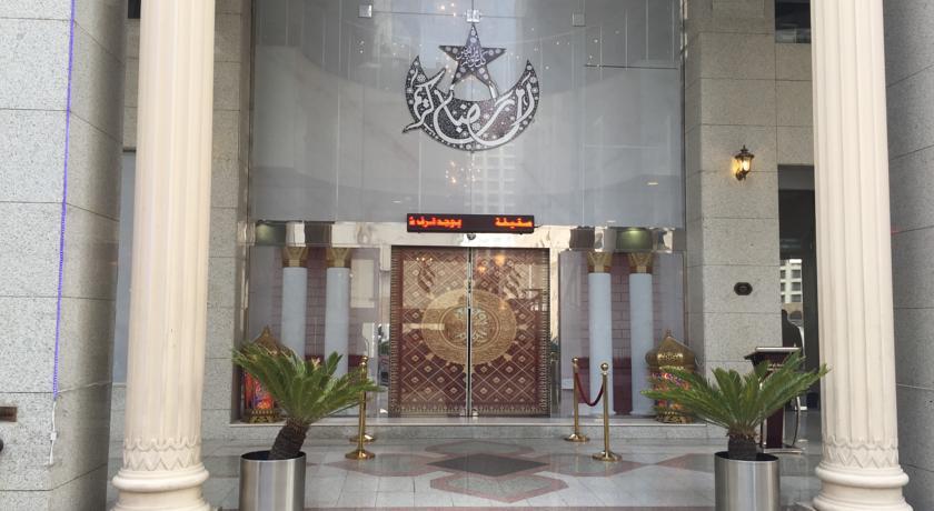 Jewar El Saqefa Hotel-0