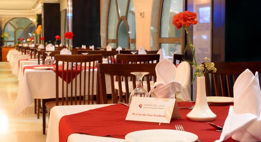 Jewar El Saqefa Hotel-10