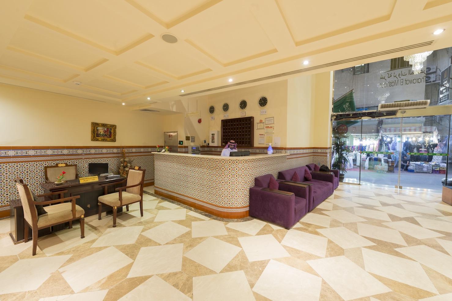 Tharawat Al Monsia Hotel -1