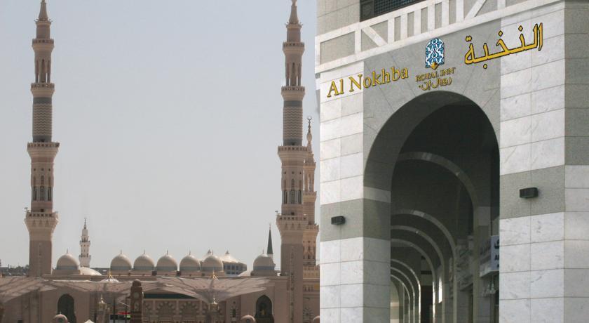 Al Nokhba Royal Inn-0