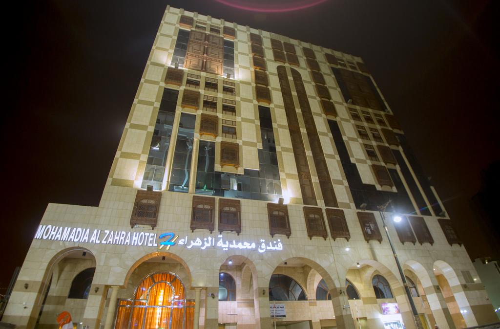 Mohamadia Al Zahra Hotel-1