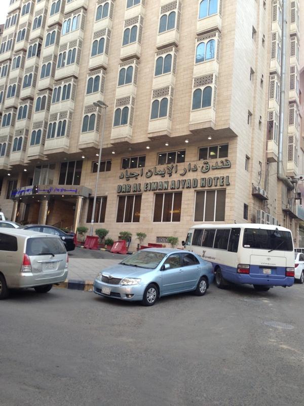 Dar Al Eiman Ajyad Hotel-1