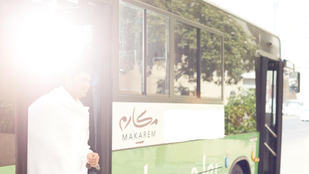Makarem Al Shorofat Hotel-13