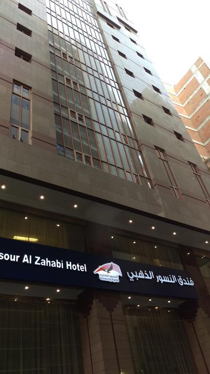 Al Nosour Al Zahabi Hotel -0