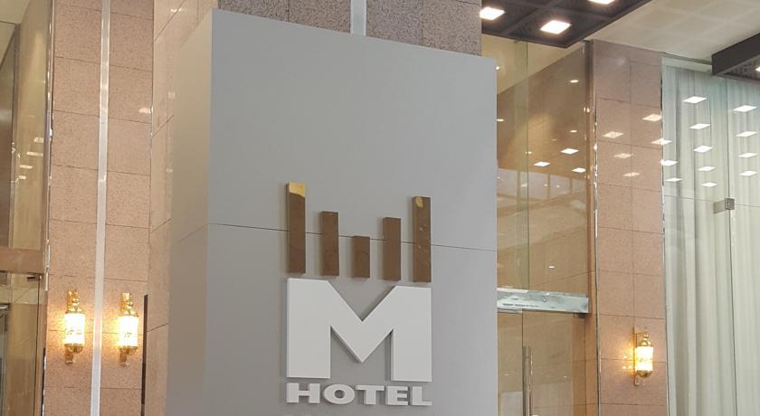 M Hotel Makkah by Millennium-10