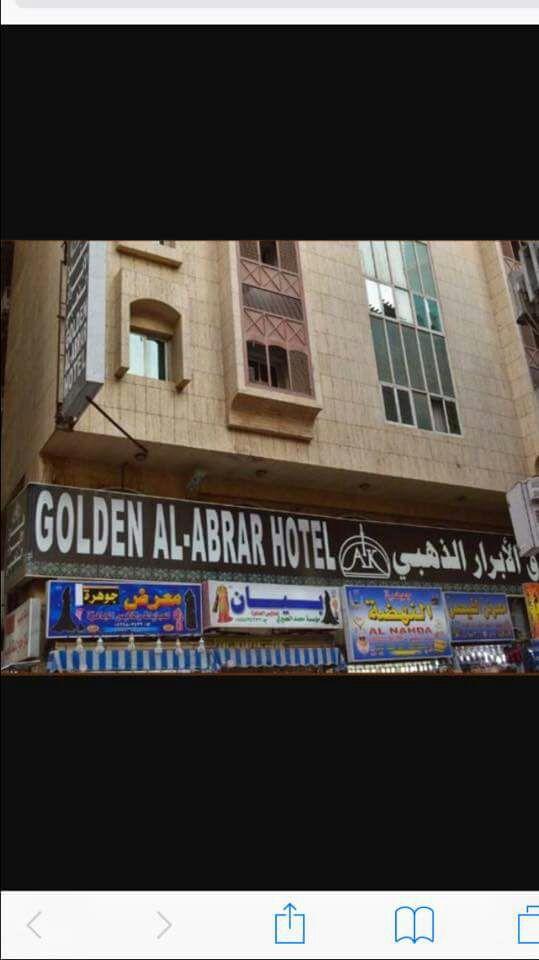 Golden Abrar Hotel -0