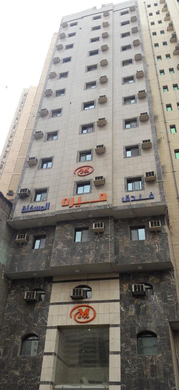 Mira Misfalah Hotel-0