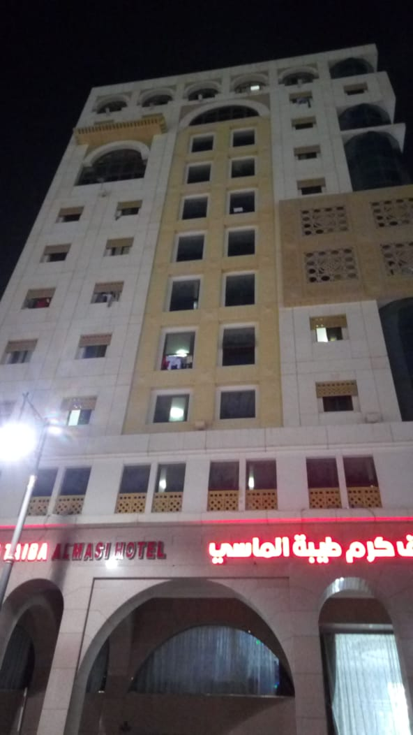 Karam Taiba Al Masi Hotel Booking for Hajj & Umrah   Funadiq com