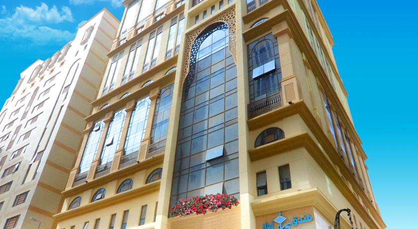 Zowar International Hotel-0