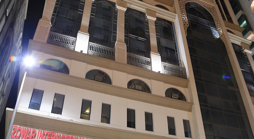 Zowar International Hotel-1