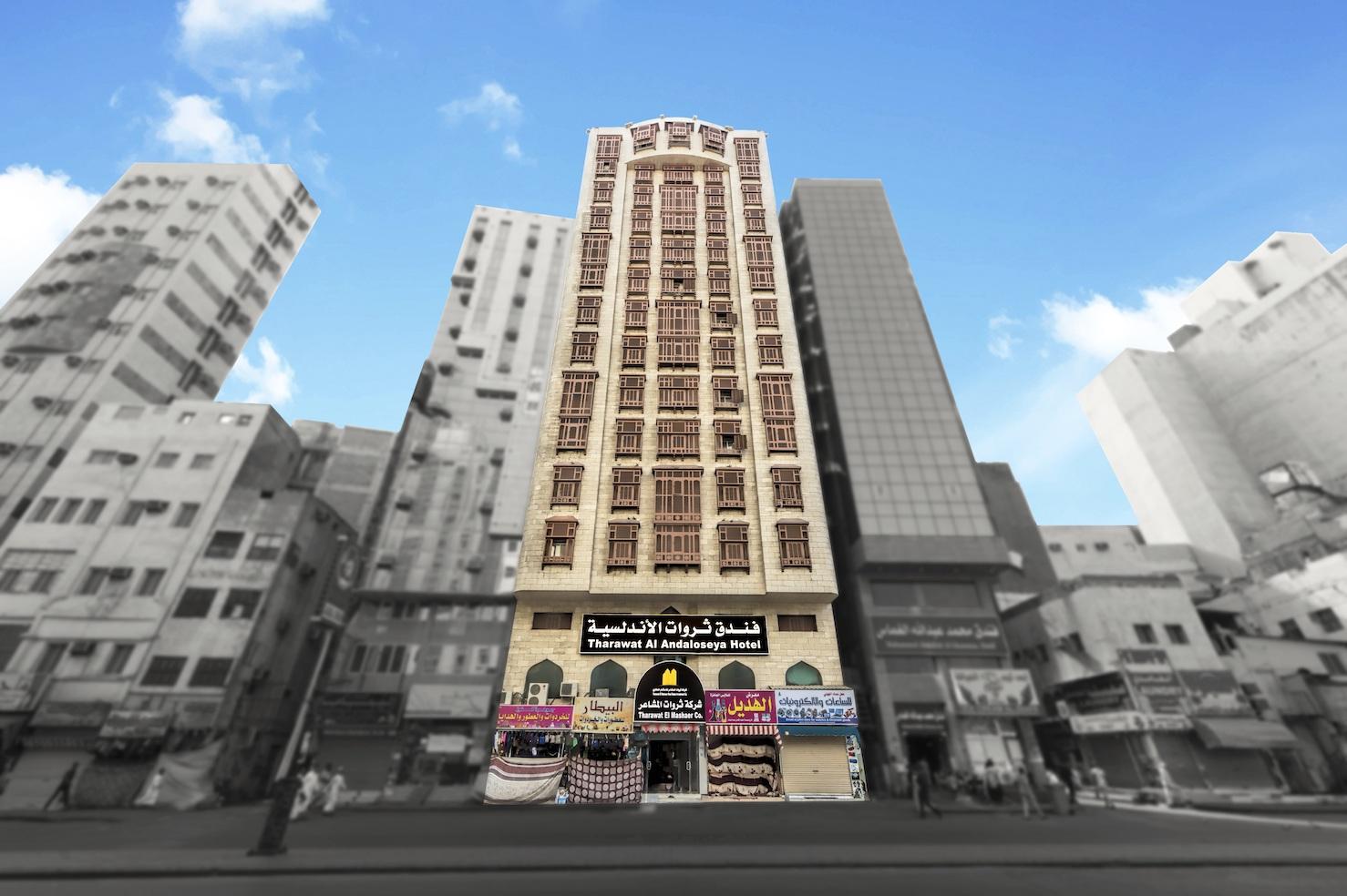Tharawat-Al-Andaloseya-Hotel