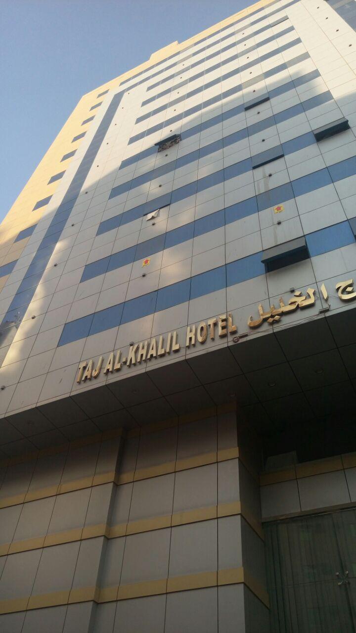 Taj-Al-Khalil-Hotel