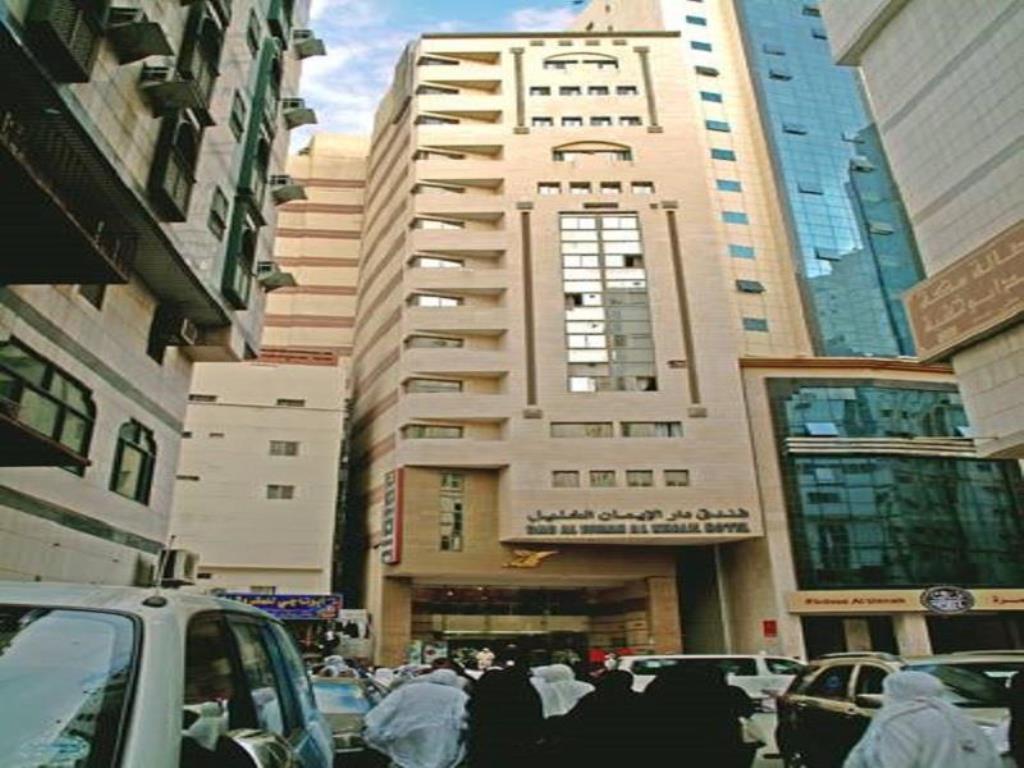 Dar-Al-Eiman-Al-Khalil-Hotel