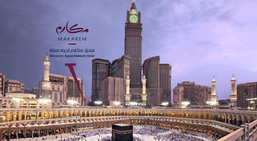 Makarem-Ajyad-Makkah-Hotel
