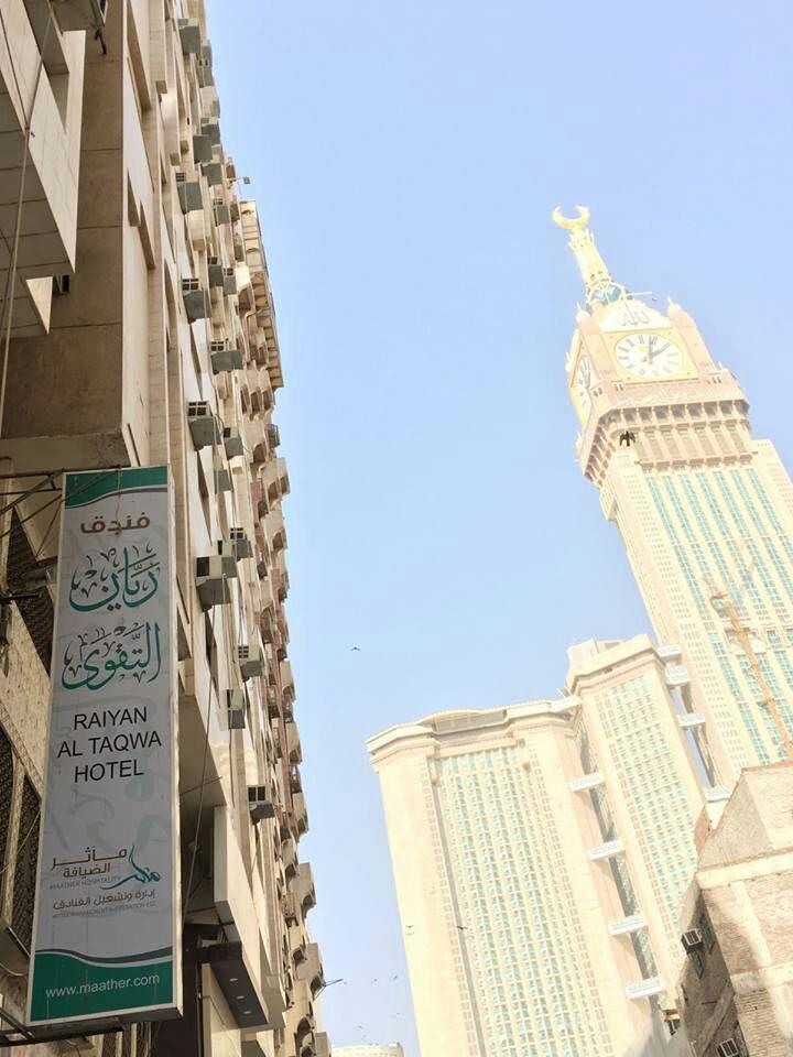 Raiyan-Al-Taqwa-Hotel
