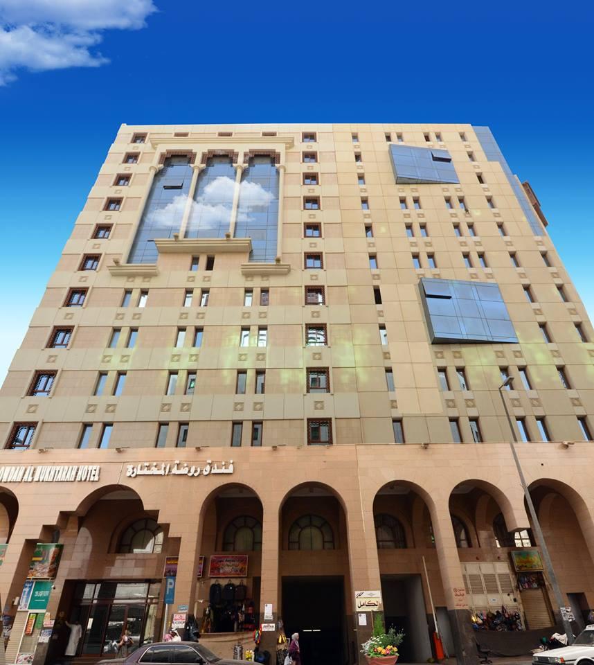 Rawdhat-Al-Mukhtara-Hotel