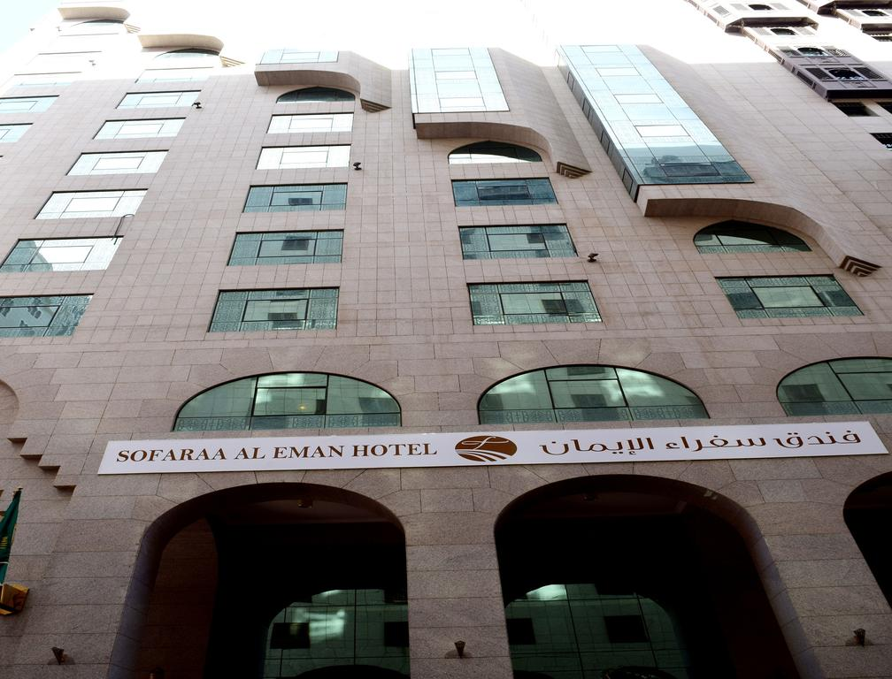 Sofaraa-Al-Eman-Hotel