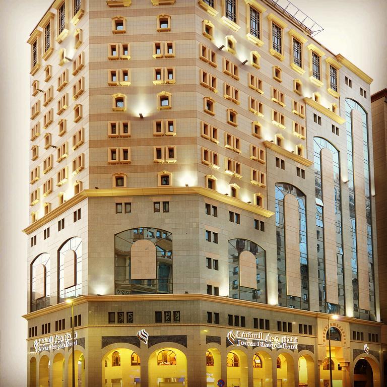 Jewar-El-Saqefa-Hotel
