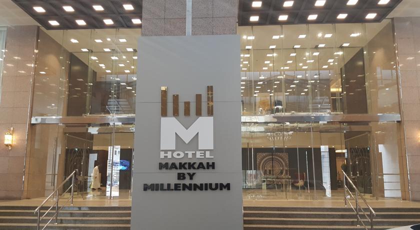 M-Hotel-Makkah-By-Millennium