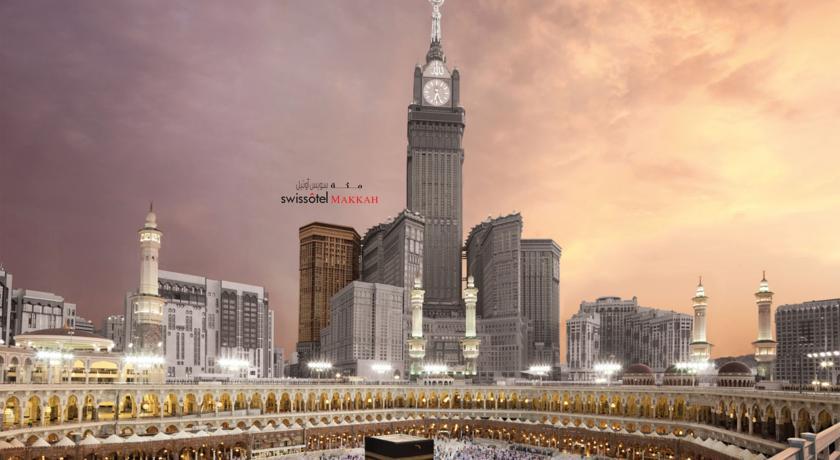 Swissotel-Makkah