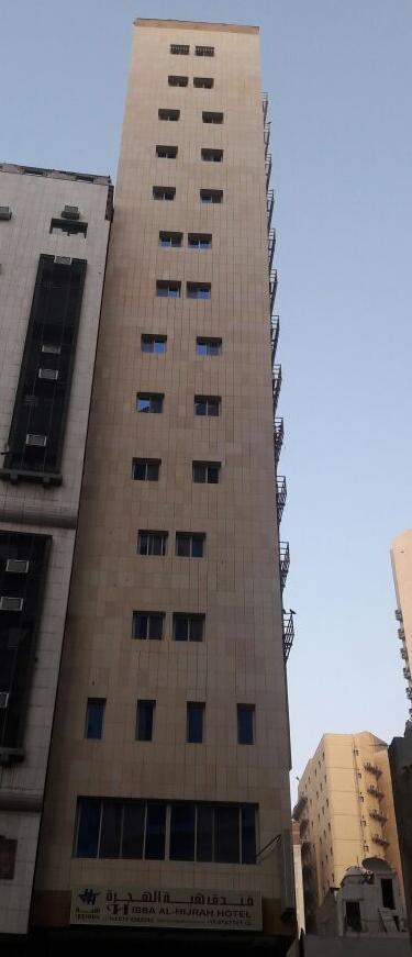 Hibba-Al-Hijrah-Hotel