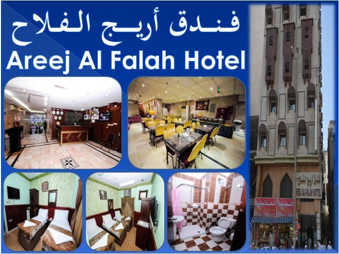 Areej-Al-Falah-Hotel