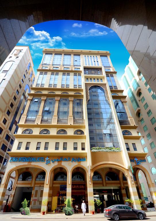 Zowar-International-Hotel