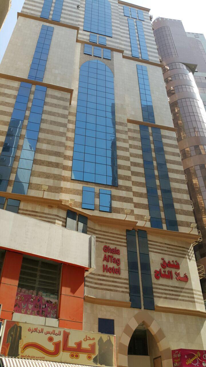 Ghala-Al-Taj-Hotel