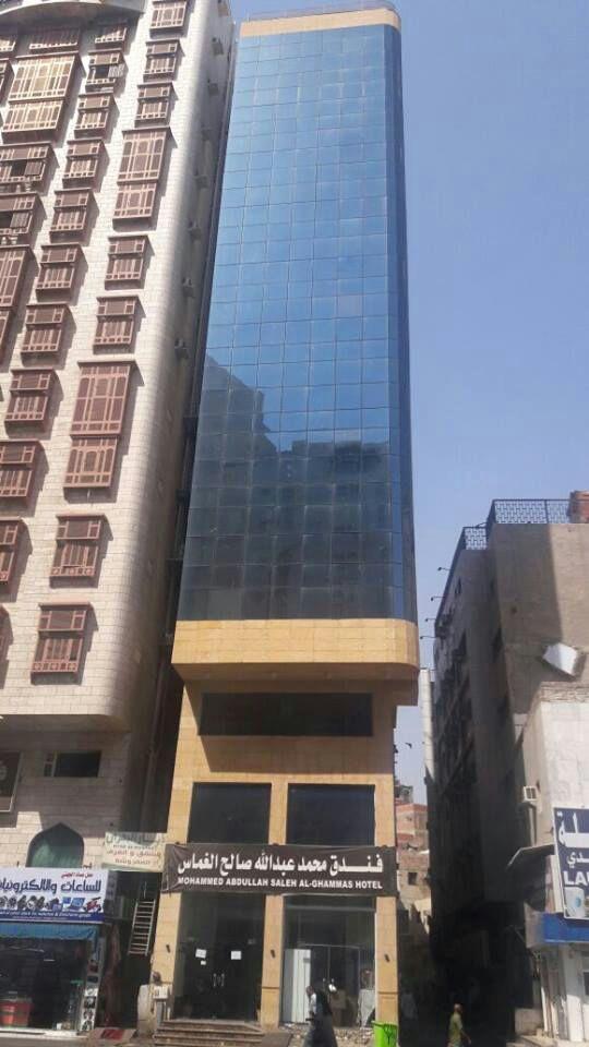 Muhammad-Abdullah-Ghammas-Hotel