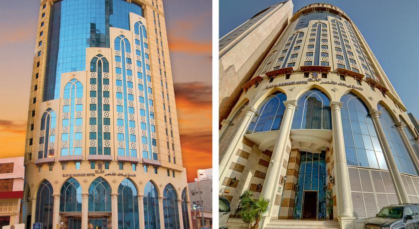 Elaf-Al-Mashaer-Hotel-Makkah