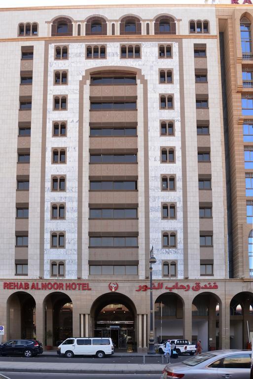 Rehab-Al-Nour-Hotel